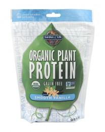 Растителен протеин – Ванилия – 265 г