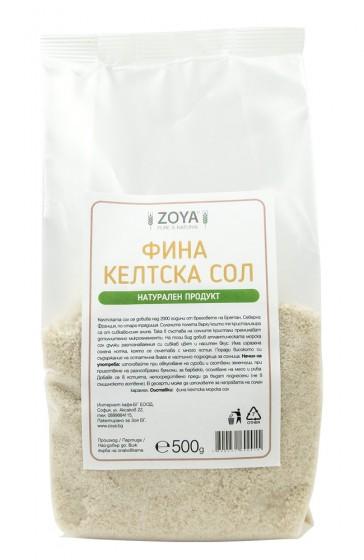 Келтска морска сол - фина, ZoyaBG ®,  500 г