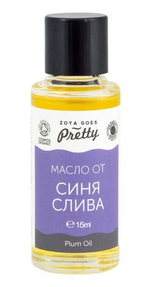 Масло от синя слива - био - 15 мл, Zoya Goes Pretty ®,  15 мл
