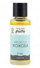 Jojoba Oil - organic - 15 / 50 / 100ml, Zoya Goes Pretty ®,  15 ml,  50 ml,  100 ml
