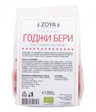 Годжи бери - био - 200 г