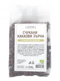 Raw Cacao Nibs  - Organic - 200g, ZoyaBG ®,  200 g