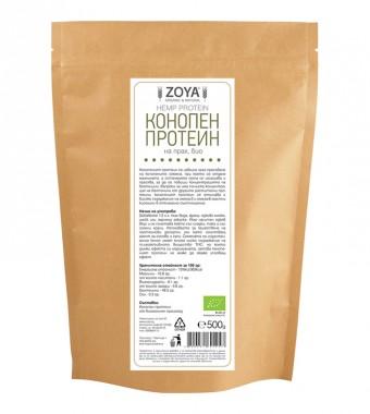 Конопен протеин на прах - био - 500 г