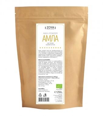 Амла на прах - органична - 250 гр