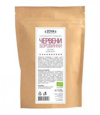 Червени боровинки на прах - органични - 125 гр