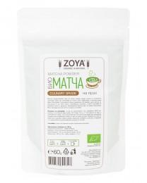 Зелен чай матча - органичен - 60 гр