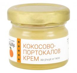 Кокосово-портокалов крем - 20/60/150 г, Zoya Goes Pretty ®,  60 г,  150 г,  20 г
