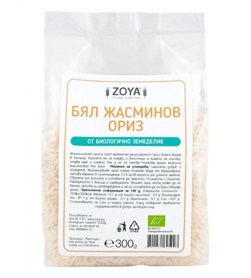 Бял жасминов ориз - био - 300 гр, ZoyaBG ®,  300 г