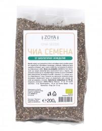 Семена от чиа - био - 200/400 г, ZoyaBG ®,  200 г,  400 г