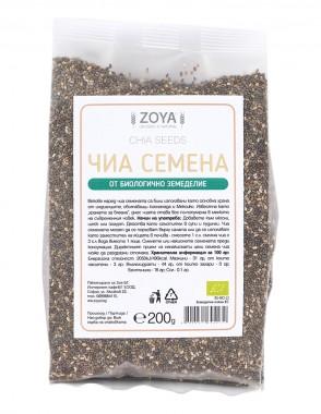 Семена от чиа - био - 200/400 г