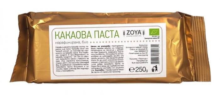 Какаова паста био 250/500 г, ZoyaBG ®,  250 г,  500 г
