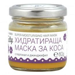 Хидратираща маска за коса - био - 20/60/150 гр, Zoya Goes Pretty ®,  60 г,  150 г,  20 г