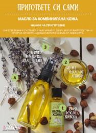 Organic Jojoba Oil - bulk