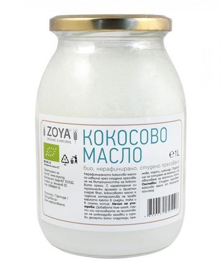 Био студено пресовано кокосово масло - 1л, ZoyaBG ®,  1 Л