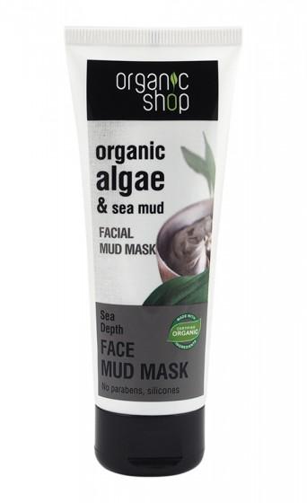 Маска за лице с морска кал – 75 мл, Organic Shop,  75 мл