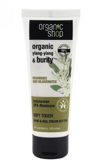 Крем за ръце и нокти Индонезийски спа-маникюр – 75 мл, Organic Shop,  75 мл