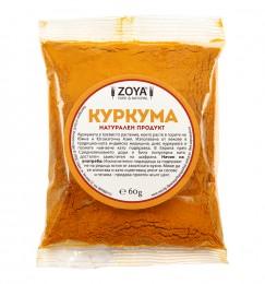 Natural Turmeric Powder – 60g, ZoyaBG ®,  60 g