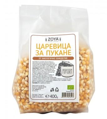 Био царевица за пуканки - 400 г
