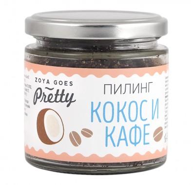 Пилинг за тяло кокос и кафе - 200 / 350 г