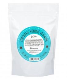 Пилинг за тяло кокос и кафе - 200 / 350 г, Zoya Goes Pretty ®,  200 г,  350 г
