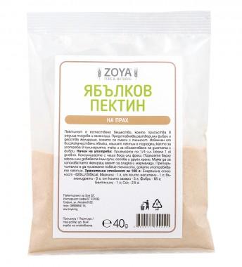 Ябълков пектин на прах - 40 г