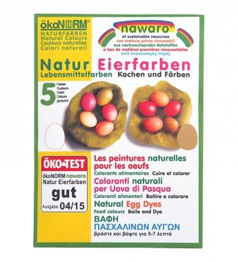 Натурална боя за яйца - 5 цвята