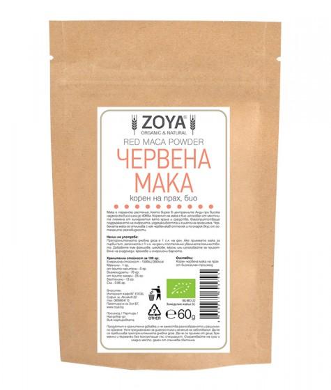 Червена мака на прах - био - 60/125 г, ZoyaBG ®,  60 г,  125 г