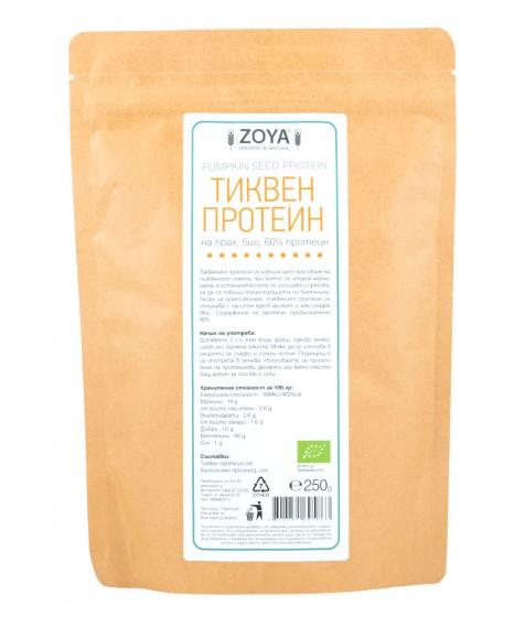 Тиквен протеин - био - 250 г