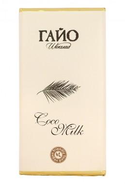 Coco Milk Chocolate Bar - 80g