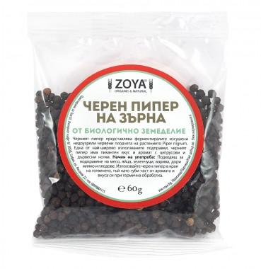 Черен пипер на зърна - био - 60г