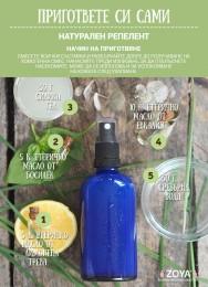 Етерично масло от лимонена трева - био - 10 мл, Zoya Goes Pretty ®,  10 мл