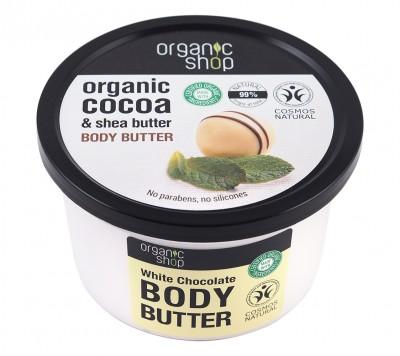 """Масло за тяло """"Бял шоколад"""" - 250 мл"""