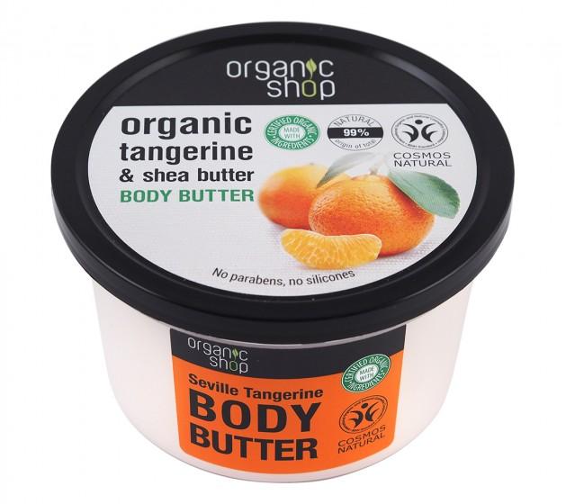 """Масло за тяло """"Мандарина от Севиля"""" - 250 мл, Organic Shop,  250 мл"""