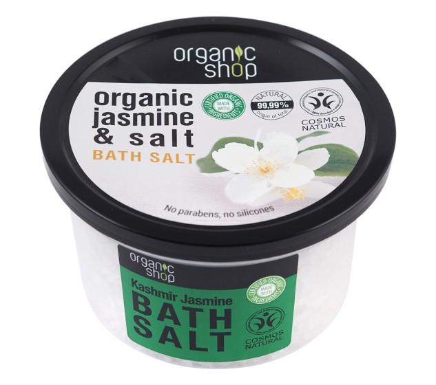 """Соли за вана """"Кашмирски жасмин"""" - 250 мл, Organic Shop,  250 мл"""