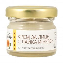 Крем за лице с лайка и невен - 20 / 60 г, Zoya Goes Pretty ®,  20 г,  60 г