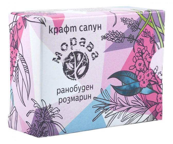 Натурален ръчно направен сапун Розмарин - 100 г