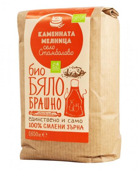 Био бяло брашно - 650 г, Ecosem,  650 g
