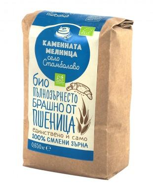 Био пълнозърнесто пшенично брашно - 650 г