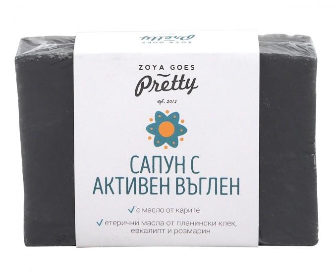 Сапун с активен въглен - 110 г, Zoya Goes Pretty ®,  110 г