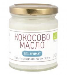 Кокосово масло без аромат - био - 200 мл / 500 мл / 1 л, ZoyaBG ®,  200 мл,  500 мл,  1 Л