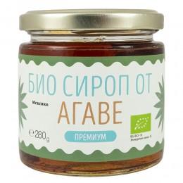 Light agave syrup - organic - 280 / 680g / 1kg, ZoyaBG ®,  280 g,  680 g,  1 Kg