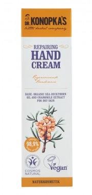 Възстановяващ крем за ръце - 75 мл