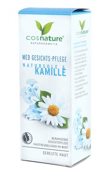Крем за лице с лайка и натурални соли - 50 мл, Cosnature,  50 мл