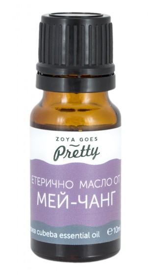 Етерично масло от мей чанг - 10 мл, Zoya Goes Pretty ®,  10 ml