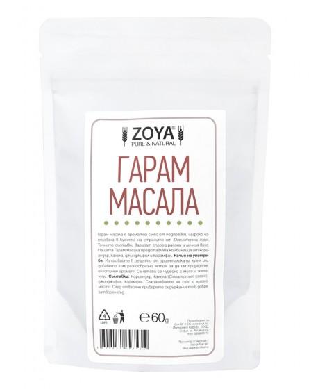 Гарам масала - 60 г, ZoyaBG ®,  60 г