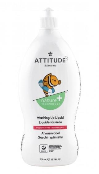Препарат за измиване на бебешки съдове - без аромат - 700 мл, Attitude,  700 мл