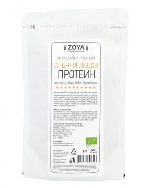 Слънчогледов протеин - био - 125 г