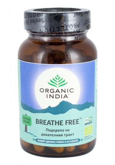 Дишай свободно - 90 капсули