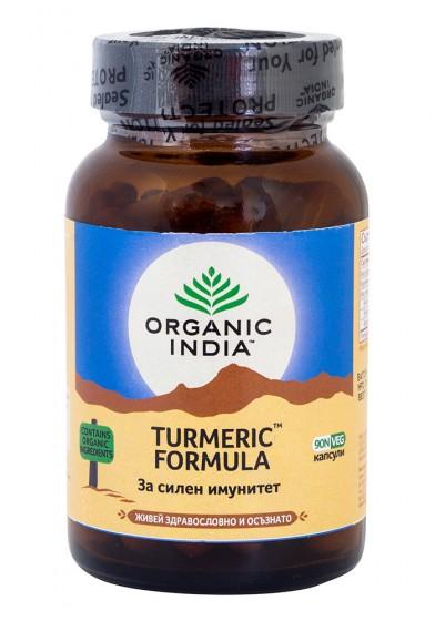 Формула с куркума - 90 капсули, Organic India,  90 бр